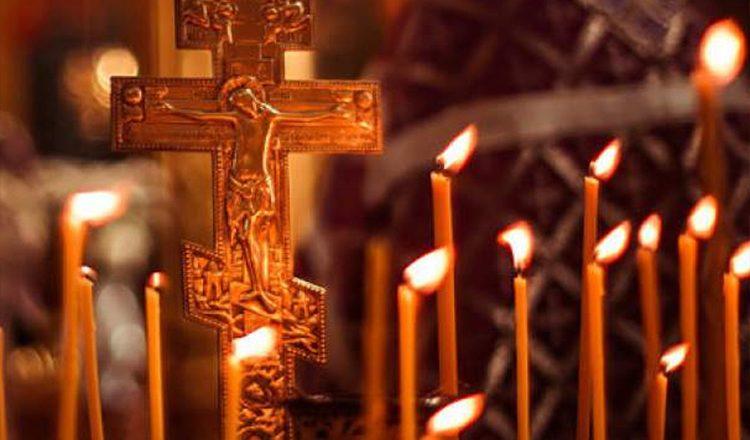 Rugăciune Moșii de Toamnă