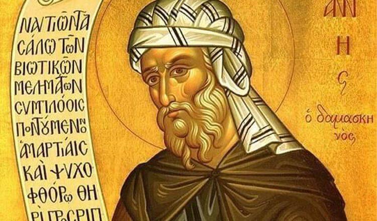 Rugaciunea Sfantului Ioan Damaschinul